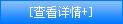 佛山市电子you戏厅不锈gang有限公司于2020nian3yue1号复工复产
