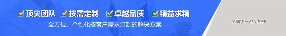 betway网址为客户tigong全方位de工业显示解jue方an